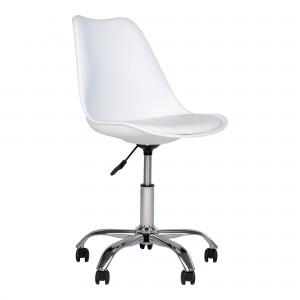 Biuro kėdė Stavanger